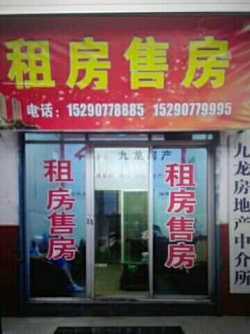 文化馆附近【29】5楼3室一厅空调床储室600元