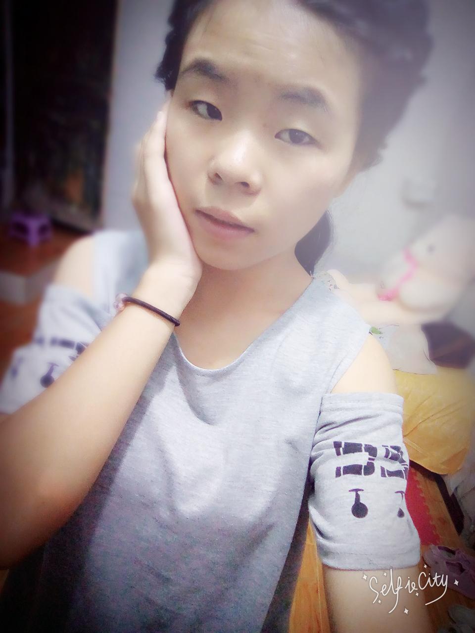 538427杨小梅