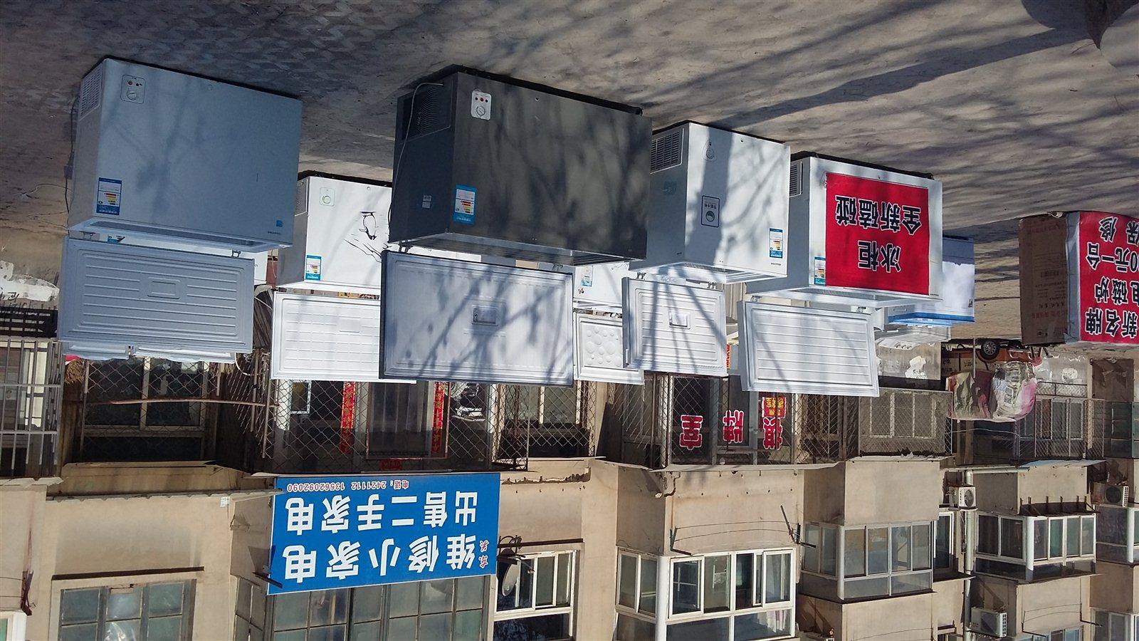 常年出售【全新】磕碰冰柜