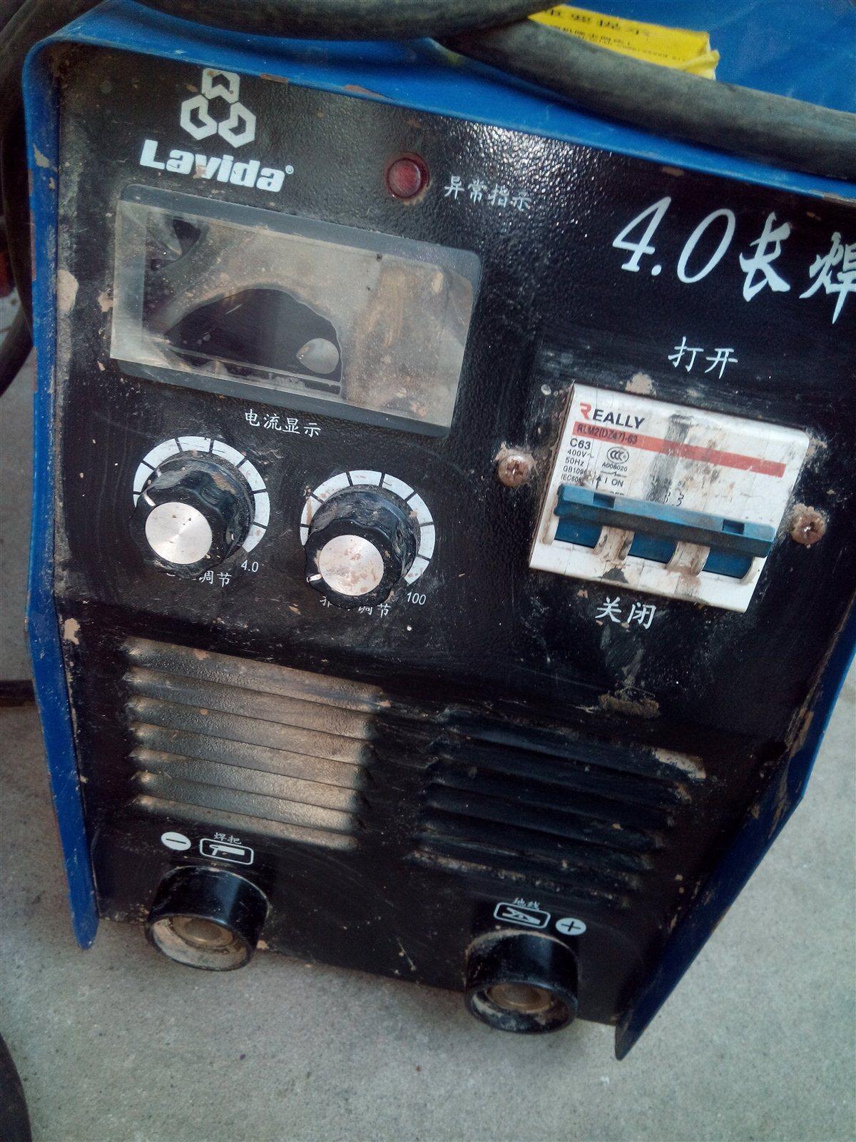 三相力达牌电焊机,