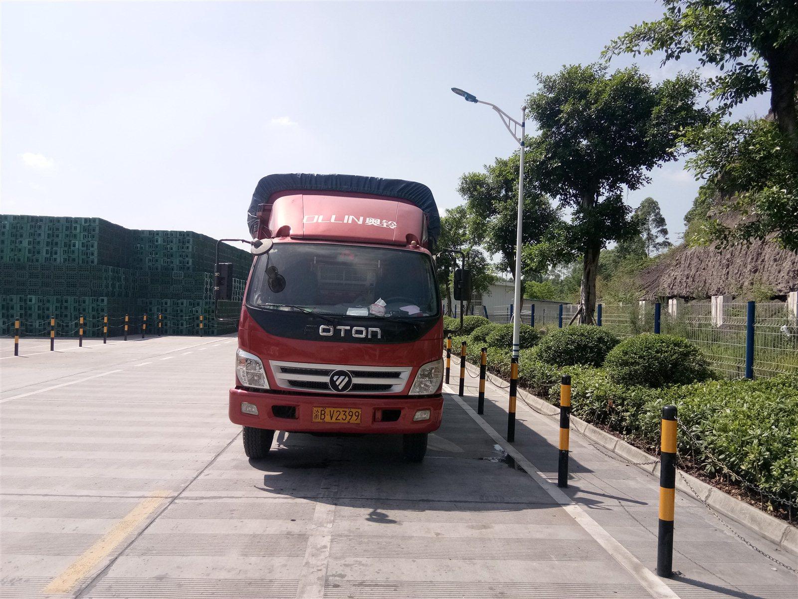 福田奥铃捷运132马力5米2排半高拦轻卡
