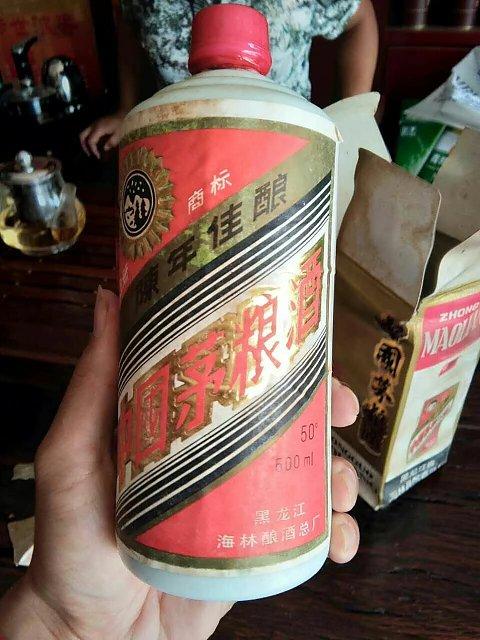 89年陈年老酒