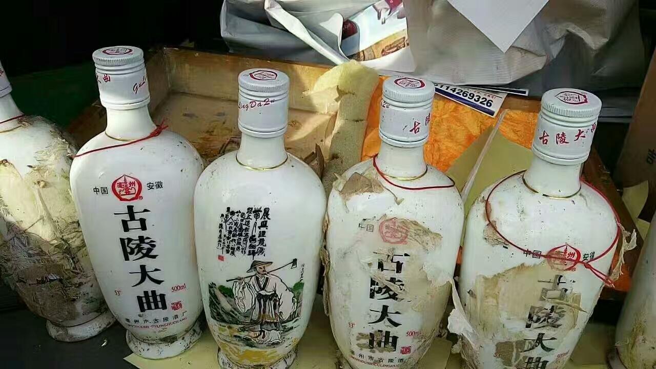 93年陈年老酒