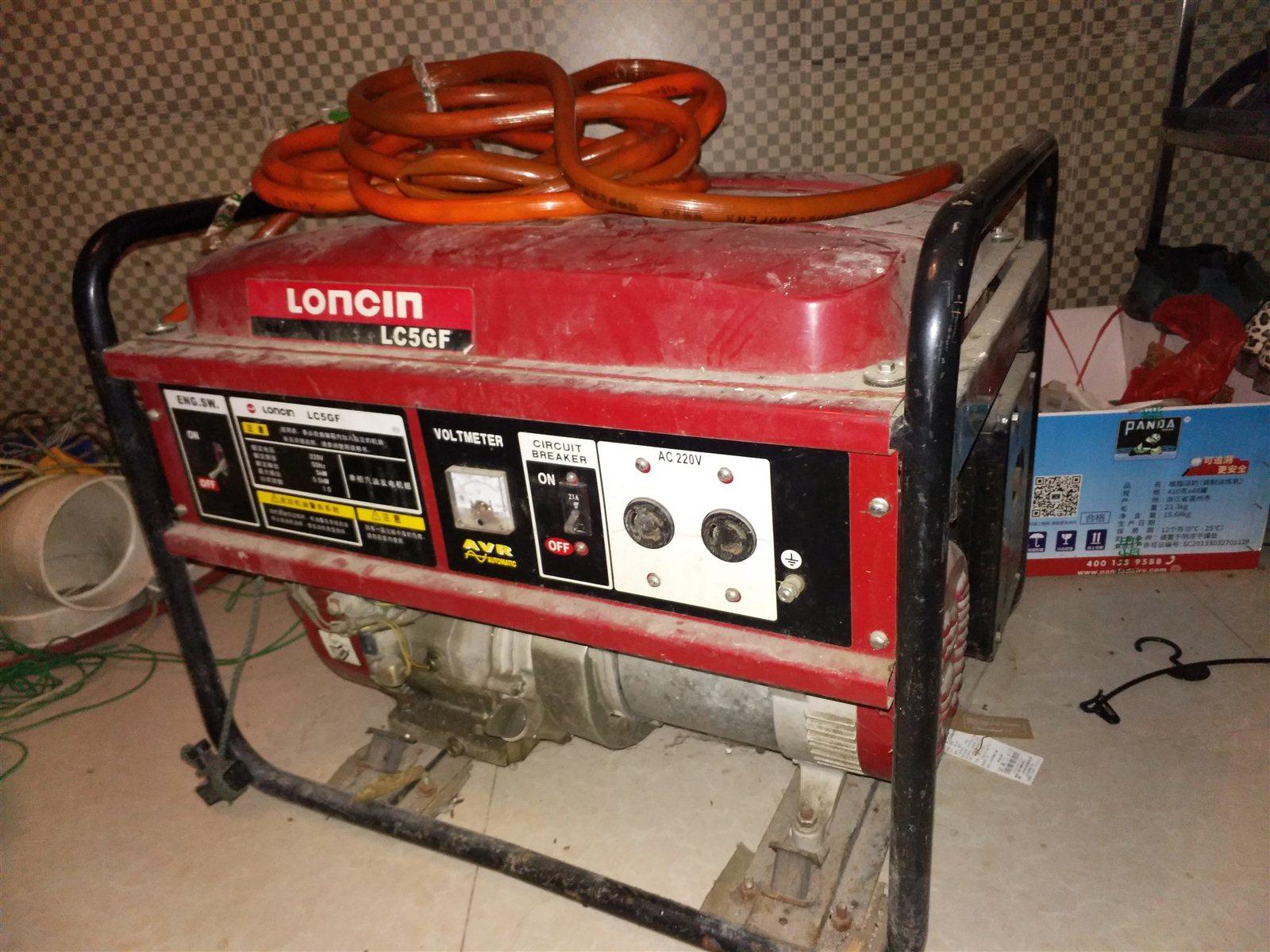 气油发电机