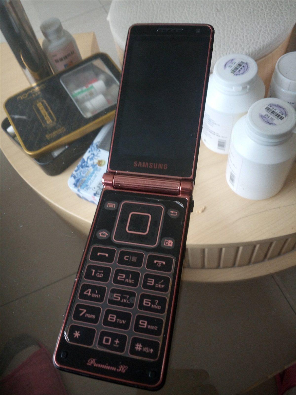 手机20013换