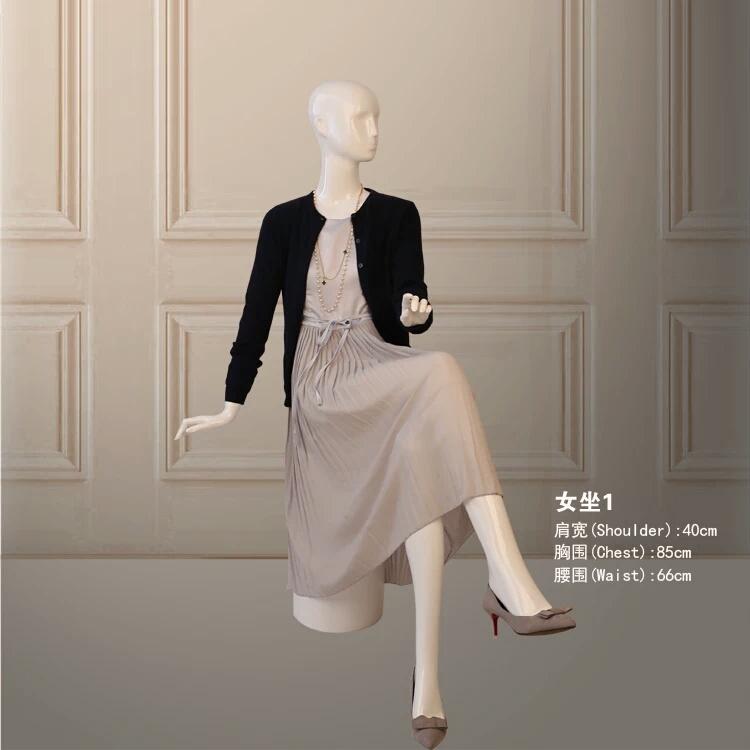 实木模特一对,时装模特一对。