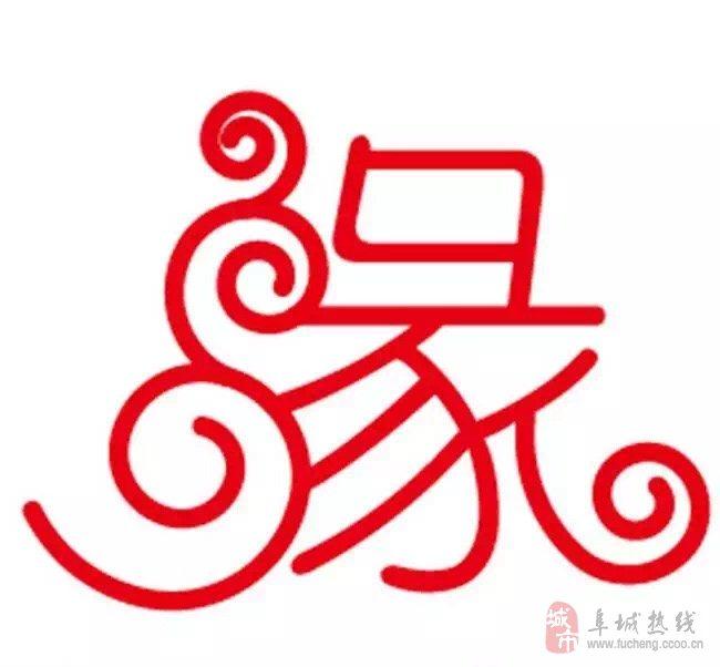 logo logo 标志 设计 矢量 矢量图 素材 图标 650_602