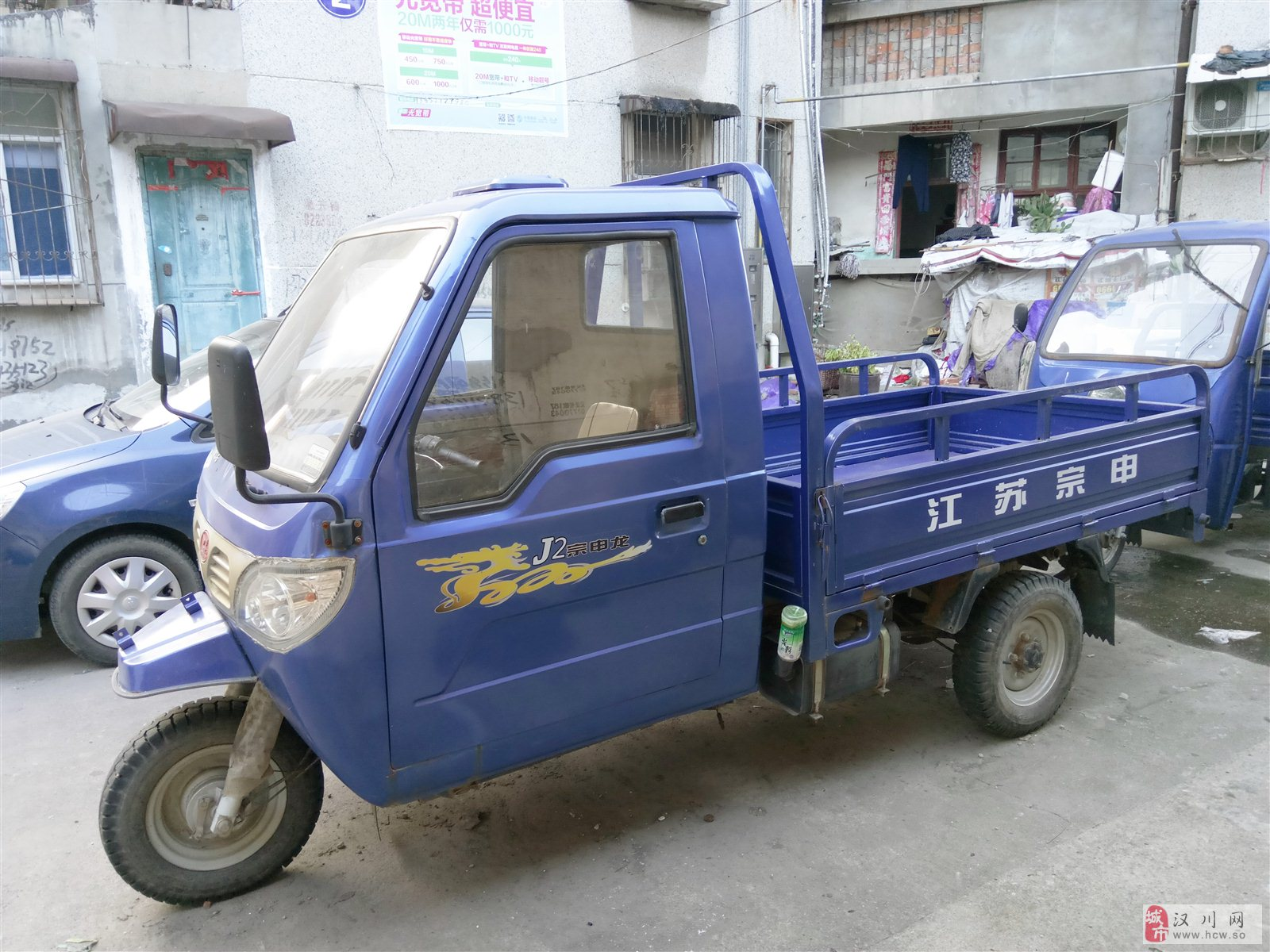 出售三轮车