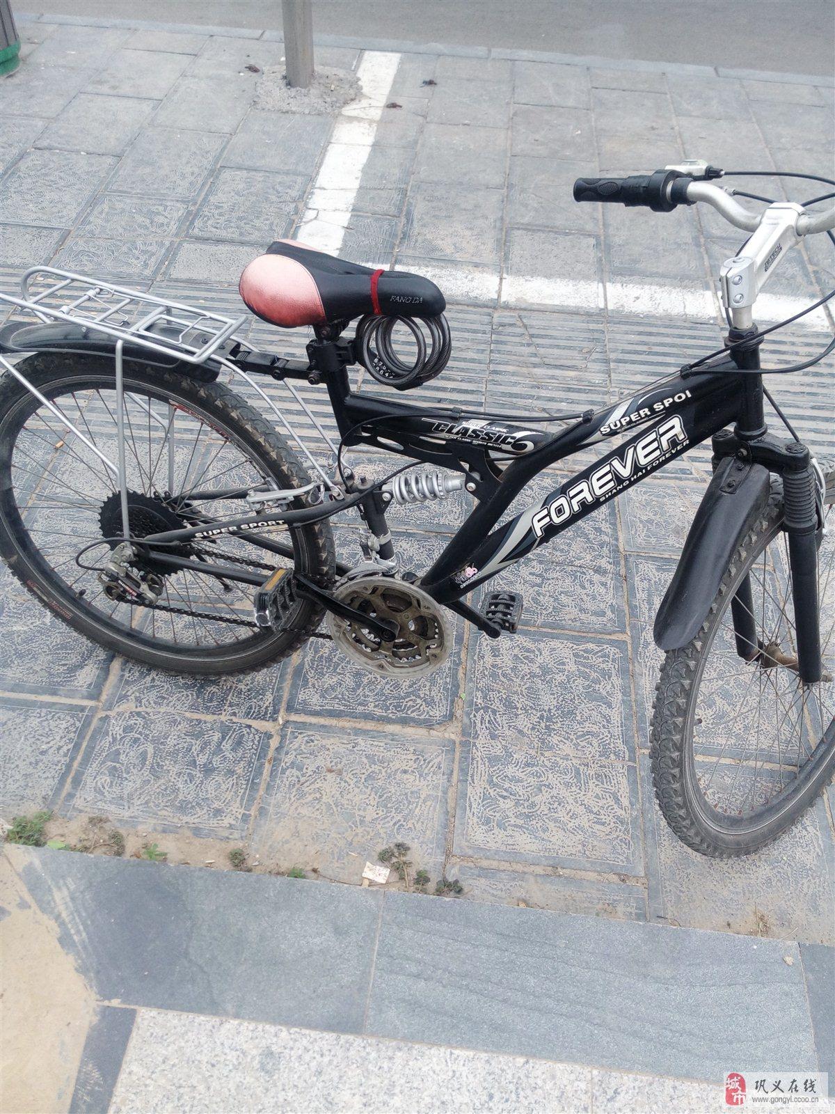 26寸永久自行车多少钱1台