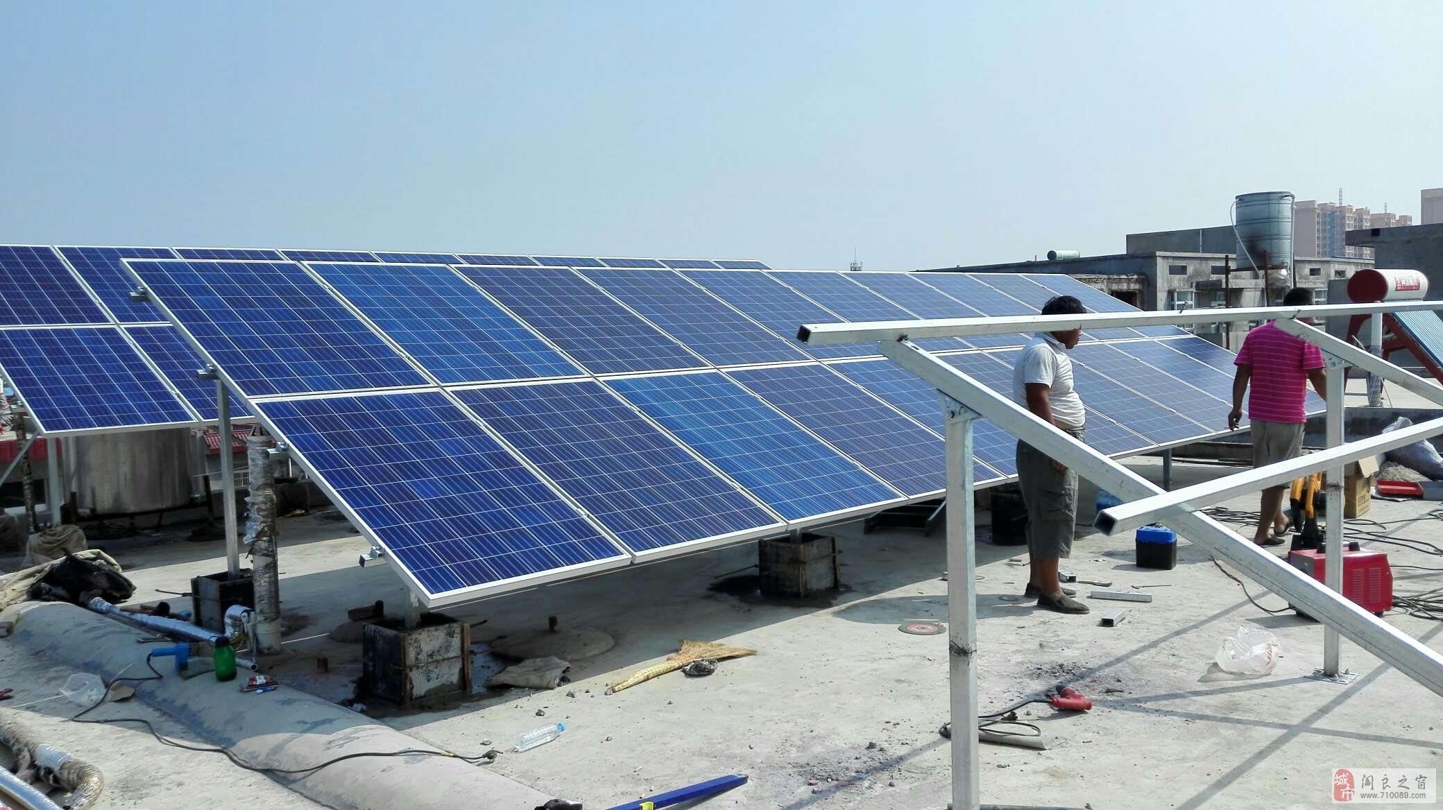 分布式光伏太阳能发电