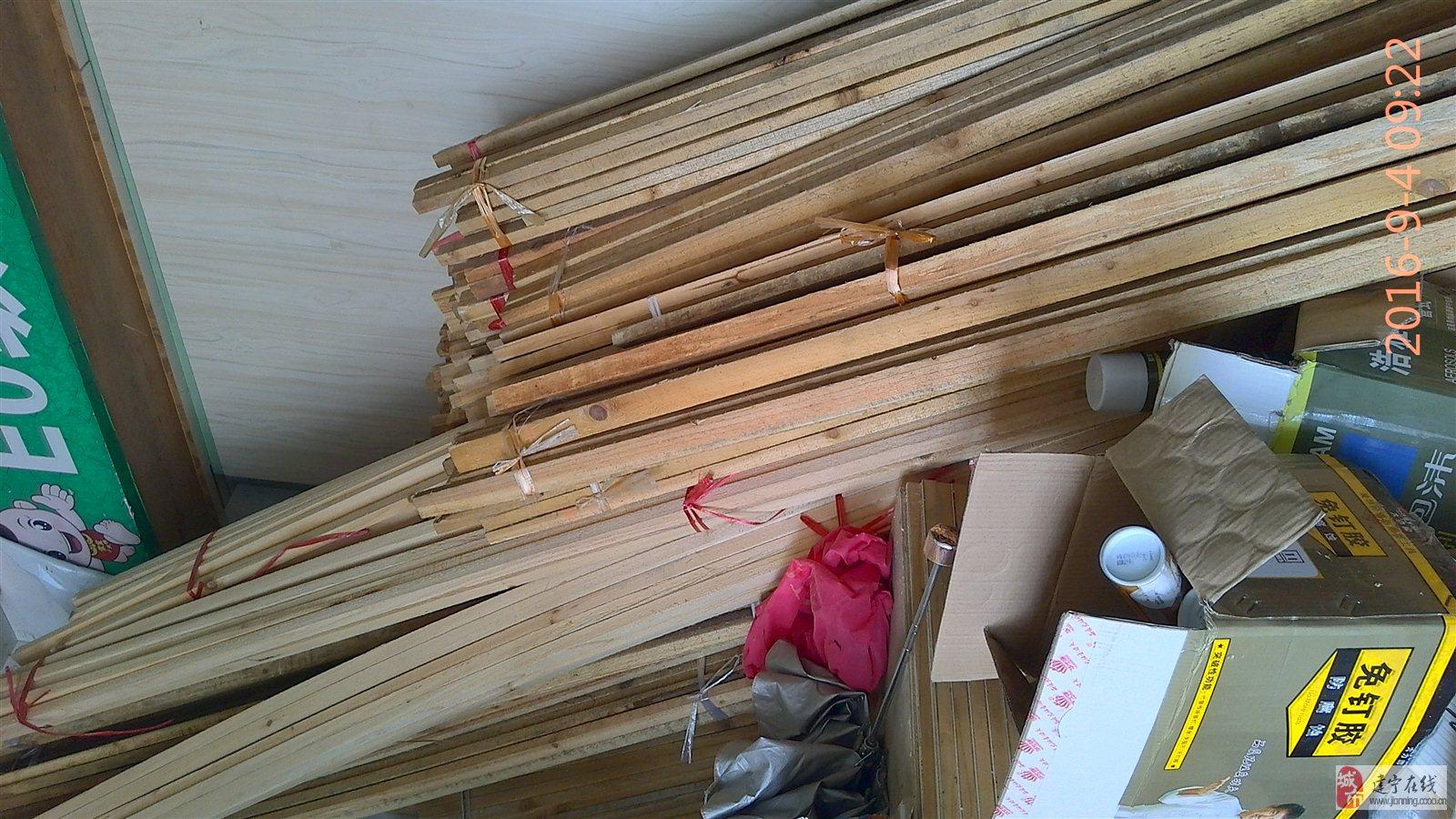 各种规格木条,板材,吊顶材料批发