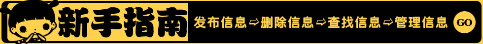 萌新小白么么哒(づ ̄3 ̄)づ�q&#10084~