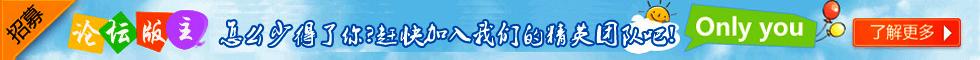 秦安论坛-秦安人文、娱乐、交流
