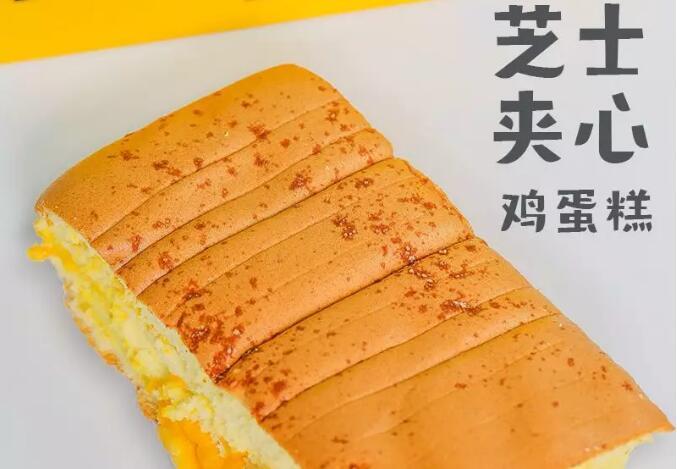 【吉姆大师傅(大润发店)】蛋糕的做法很古朴,纯手工制作!现做现