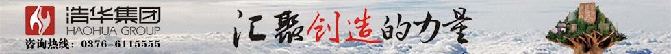 浩�A集�F