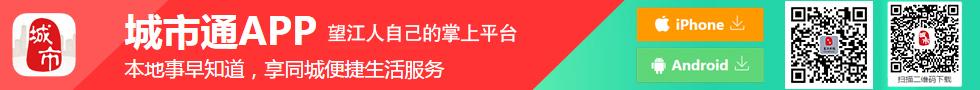 手机玩福彩快三官方网址22270.COM_台湾快三送28元体验金官方网址22270.COM江在线