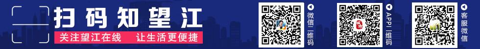 快三现场直播视频官方网址22270.COM_台湾快三送28元体验金官方网址22270.COM江在线