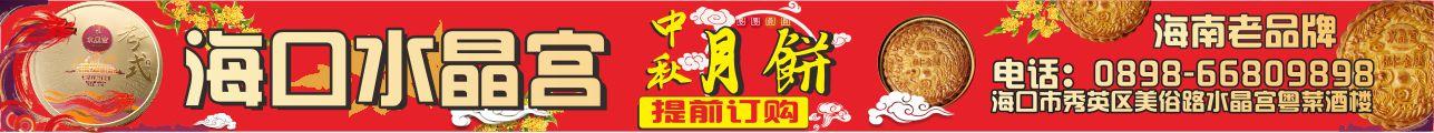 ios 怎么下载亚博体育水晶宫月饼宣传大使