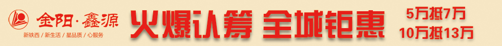 金�&#8226鑫源小�^