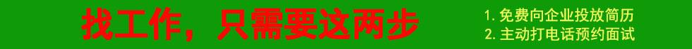 找工作、找人才,就上郑州港区网