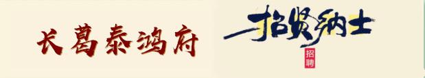 河南博观行房地产营销策划有限公司