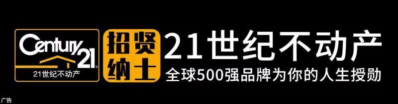 潢川县二十一世纪房地产经纪有限公司