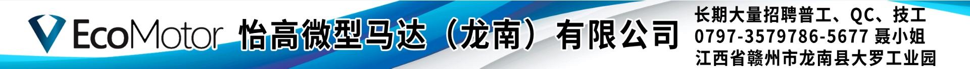 怡高微型�R�_(��南)有限公司