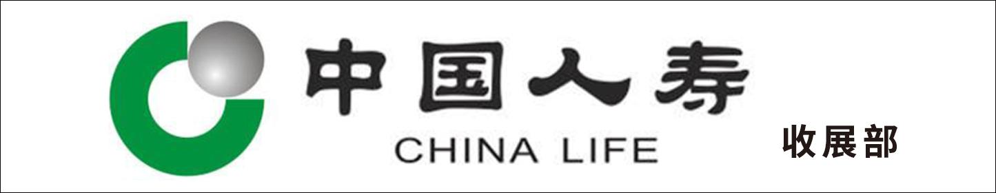 中��人�郾kU股份有限公司麻城市支公司