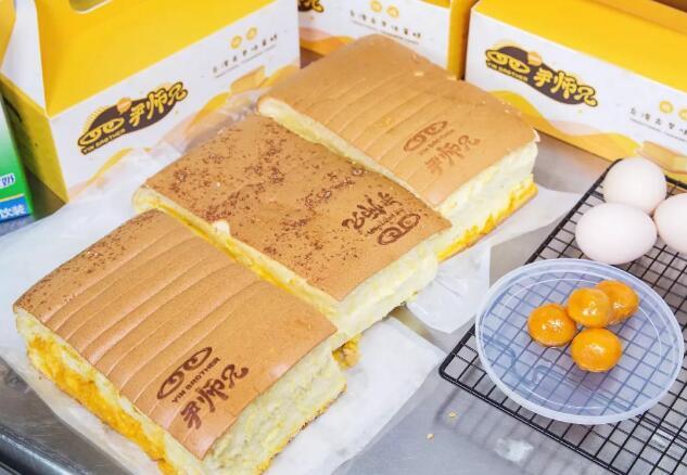 【尹师兄台湾古早味蛋糕】风靡全国的古味蛋糕一口爆浆!