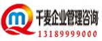 桐城千麦企业管理咨询有限公司