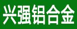 江山市�d���X合金制品�S