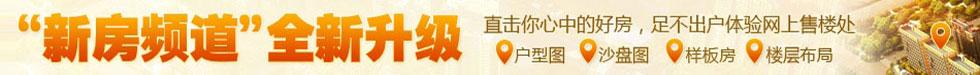 亚博app官网,亚博竞彩下载新楼盘