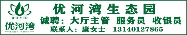 �州��河�成��B�r�I科技有限公司