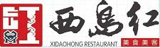 海南西岛红美食美客餐饮管理有限公司