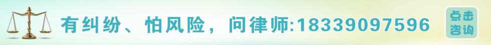 郑州网・有纠纷,怕风险,?#20107;?#24072;