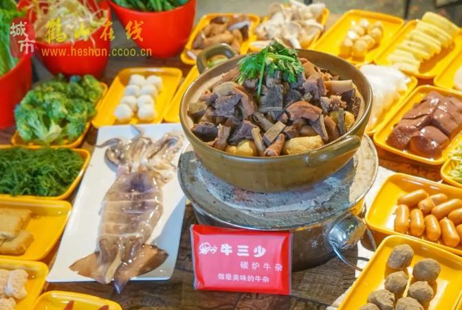 【牛三少】专卖顺德美味牛杂煲和卜卜蚬