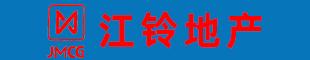 江西江�房地�a股份有限公司