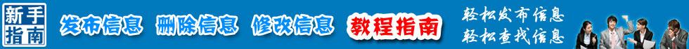 蠡县在线网