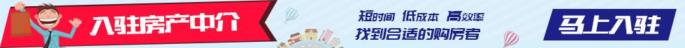 郑州网房产中介
