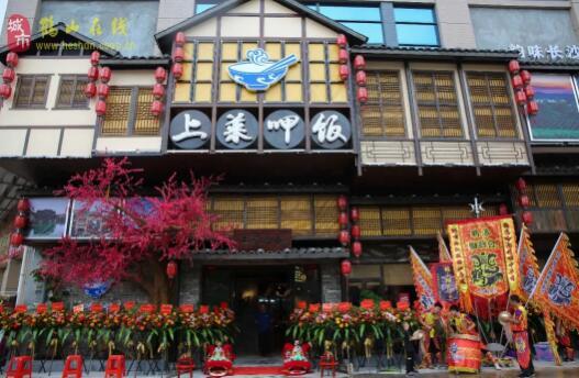 【上菜呷饭】鹤山也能吃到正宗的长沙菜!臭豆腐、黄牛肉、回锅猪