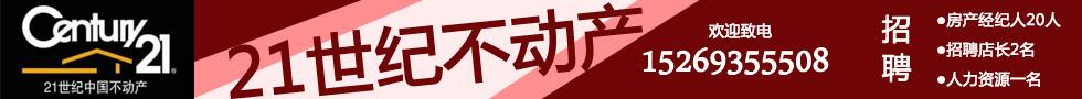 淄博市�R淄�^21世�o不�赢a