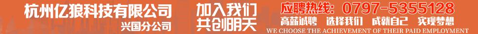 江西松谷科技有限公司