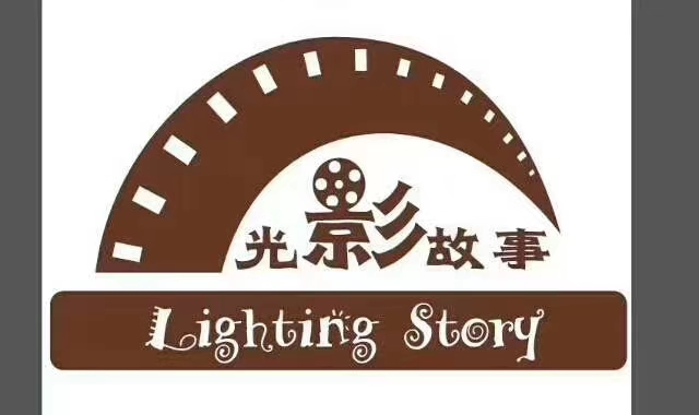 榕江县光影故事西餐厅
