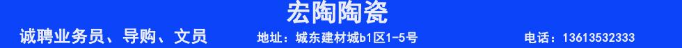 盂�h宏陶陶瓷