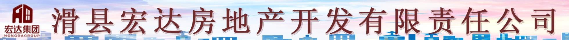滑�h宏�_集�F