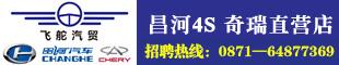 云南�w舵汽�工�Q有限公司