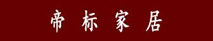 金寨县桂源商贸经营部