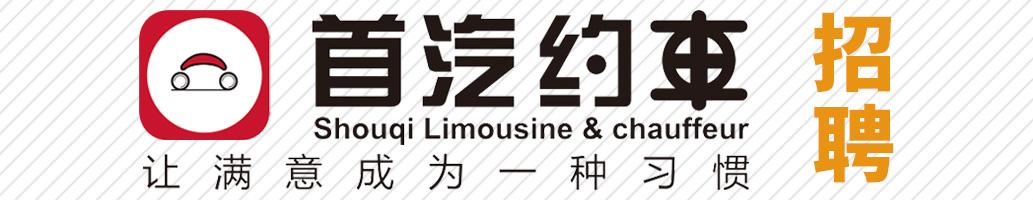 红河众鑫租赁有限公司建水分公司