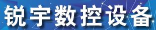 山�|�J宇�悼卦O�溆邢薰�司