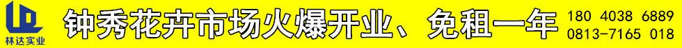 林�_公司
